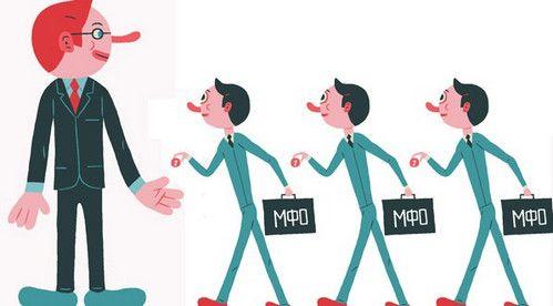 быстрые микрозаймы на карту без отказов