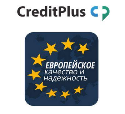 Creditplus Кредит Плюс онлайн микрозаймы