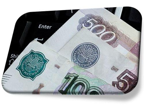 где взять в долг деньги онлайн и быстро