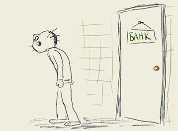 микрозаймы на карту с исправлением кредитной истории