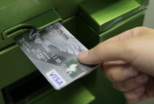 микрозаймы в МФО на карту сбербанка срочно без проверки