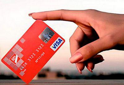 Микрозаймы за 5 минут на карту без проверки кредитной истории (КИ)