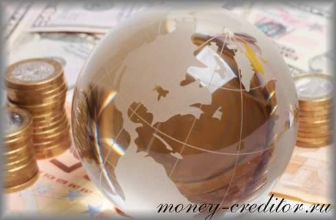 оформить микрозайм через сервисы онлайн кредитования