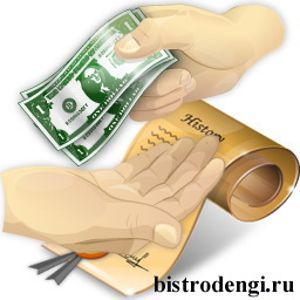 Онлайн микрозайм Быстроденьги до 25000 рублей