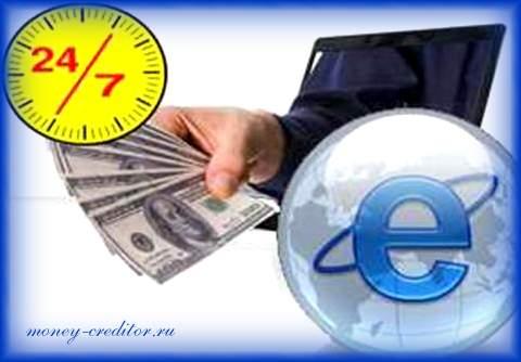 ваши деньги официальный сайт режим работы сервиса