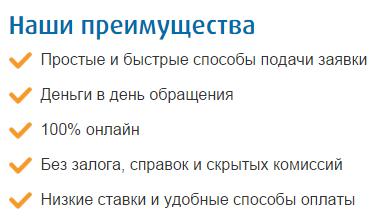 www ferratum ru