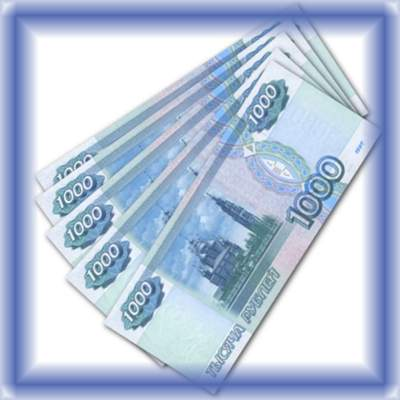 ООО МКК Центрофинанс: онлайн заявка на кредит наличными