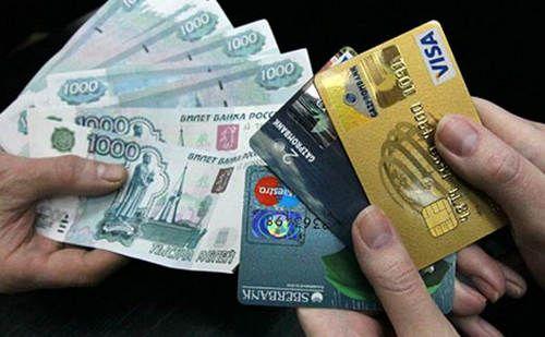 кредит наличными или на карту без справок и поручителей онлайн