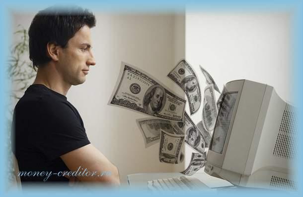 оформить онлайн заявку на кредит можно на веб ресурсе банка