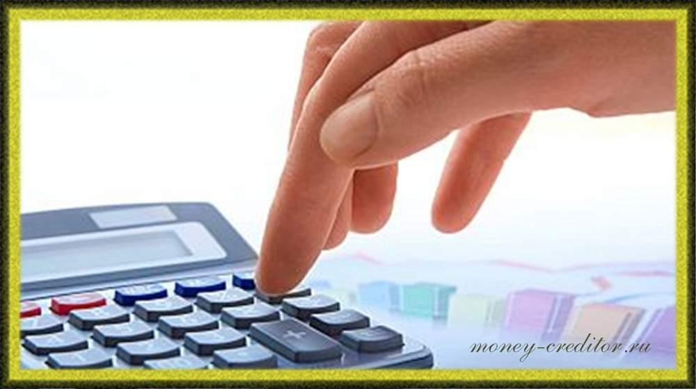 оформление кредита онлайн длительность процесса