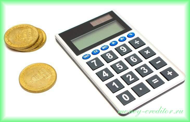 кредиты в режиме онлайн условия выдачи
