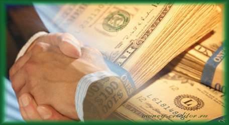онлайн заявка на кредит наличными как получить деньги
