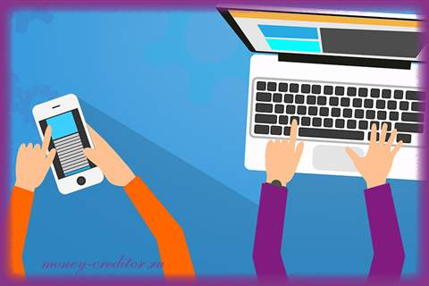 онлайн заявка на кредитную карту тинькофф или по телефону