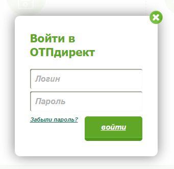 ОТП интернет банк вход в систему