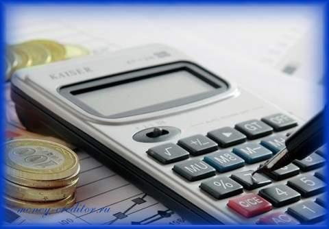 потребительский кредит онлайн заявка условия