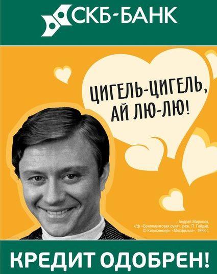СБК Банк онлайн заявка на кредит наличными