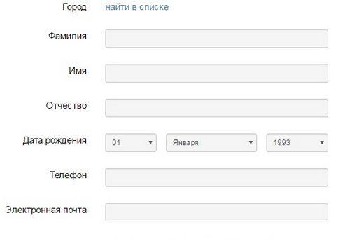 СКБ Банк онлайн