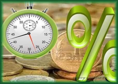 ваши деньги онлайн заявка быстрое оформление