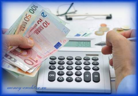 ваши деньги онлайн заявка условия кредитования
