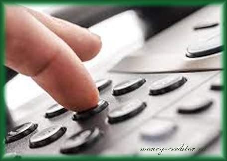 активировать карту тинькофф дебетовая по телефону