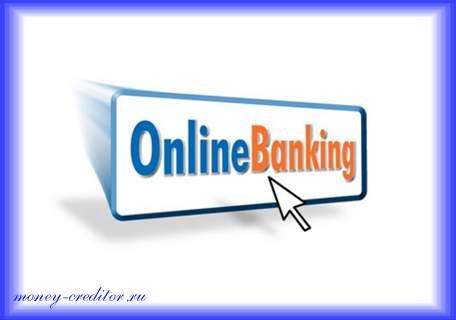 альфа банк проверить баланс карты в онлайн режиме