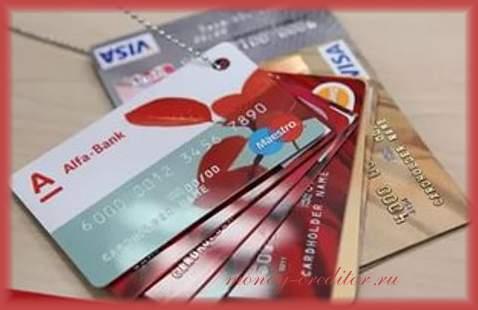 альфа банк зарплатная карта привилегии