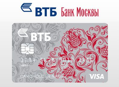 Банк Москвы кредитная карта онлайн заявка по паспорту