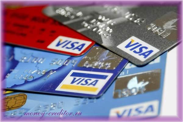 банковские карты без платы за обслуживание условия