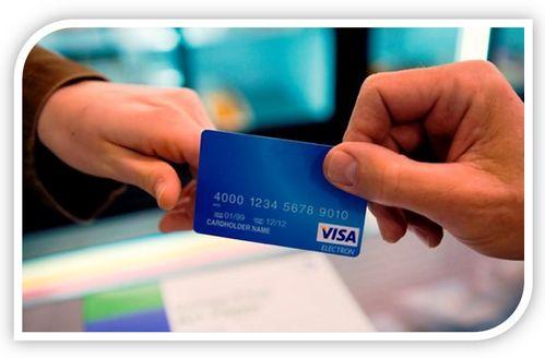 что нужно для оформления кредитной карты банка