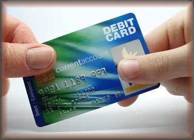 Дебетовая карта без платы за обслуживание