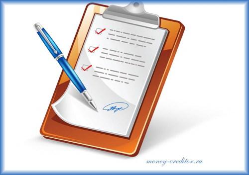 перечень документов для получения кредитки тинькофф платинум