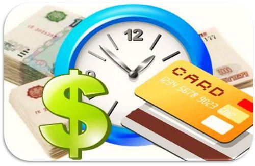 где быстро оформить кредитную карту