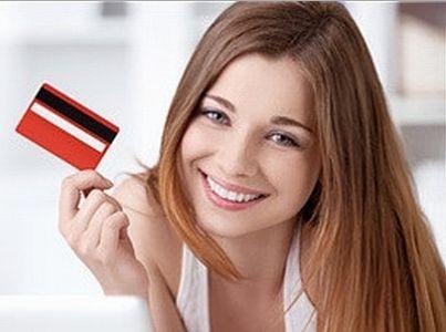 Где можно оформить кредитную карту банка быстро?