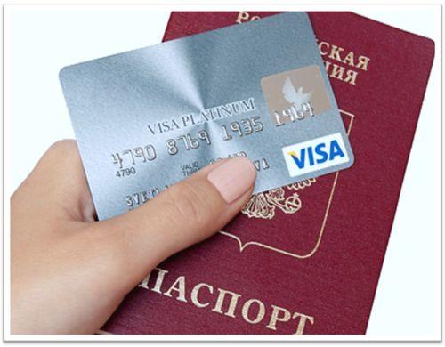 где можно оформить кредитную карту без справки о доходах в режиме онлайн