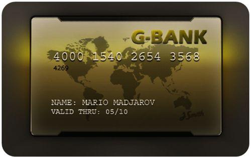 где оформить сегодня кредитную карту