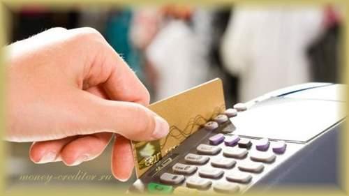 где снять деньги с карты тинькофф без комиссии ограничения