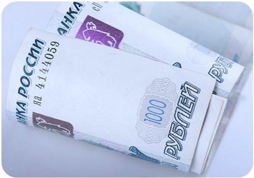 годовое обслуживание карты Банка Москвы 900 рублей