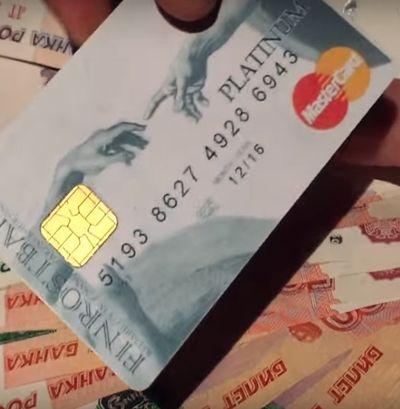 Как можно получить карту с кредитном лимитом онлайн и в офисе банка