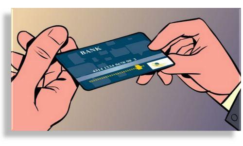 как оформить онлайн кредитную карту с плохой кредитной историей