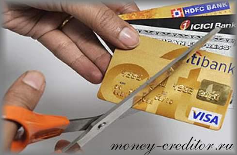как погасить кредитную карту после льготного периода