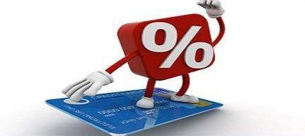как погасить кредитную карту способы