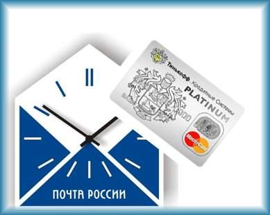 Получить кредитную карту иностранцу