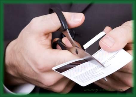 как закрыть кредитную карту тинькофф быстро