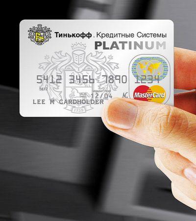 Карта Тинькофф Платинум плюсы и минусы банковской карточки