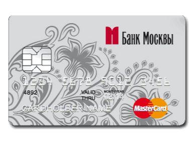 Кредитная карта Банка Москвы отзывы клиентов БМ