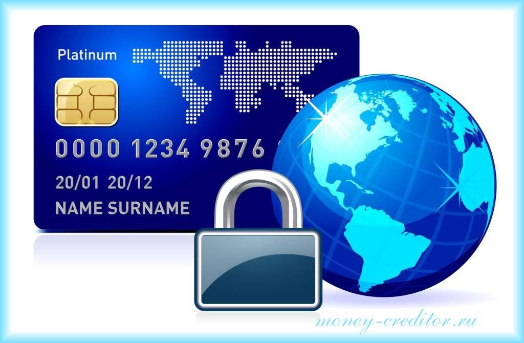 кредитная карта без справок как оформляется
