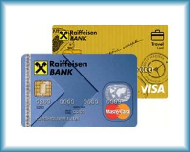 Кредитная карта Райффайзен: условия выпуска и использования