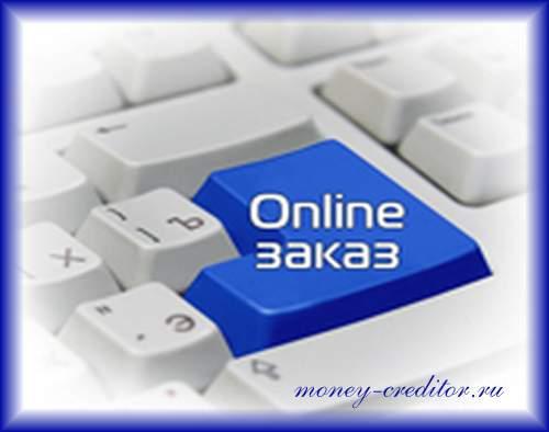 кредитная карта тинькофф оформить онлайн могут граждане России