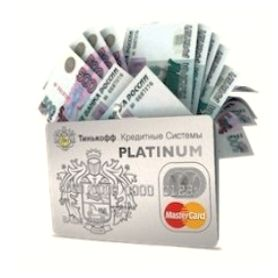 Кредитная карта Тинькофф Платинум условия обслуживания проценты использования