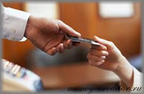 кредитные карты без отказа как получить